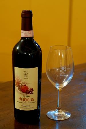 """Conero DOCG biologico """"Rubeus"""" 2010 - 0,75l"""