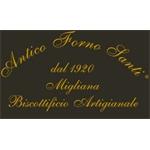 ANTICO FORNO SANTI - Pistoia(PT)