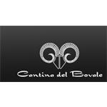 Cantina Del Bovale - Terralba(OR)
