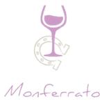 Cantina del Monferrato  - Rosignano Monferrato(AL)