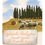 podere Sant'Anna - Monteroni d'Arbia(SI)