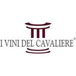 Casa Vinicola Cuomo Di Giovanni Cuomo - Capaccio Paestum(SA)