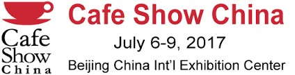 Cafe Show China 2017