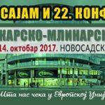 Pekarsko-Mlinarski Dani 2017