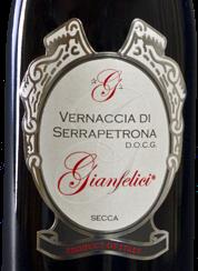 Vernaccia di Serrapetrona